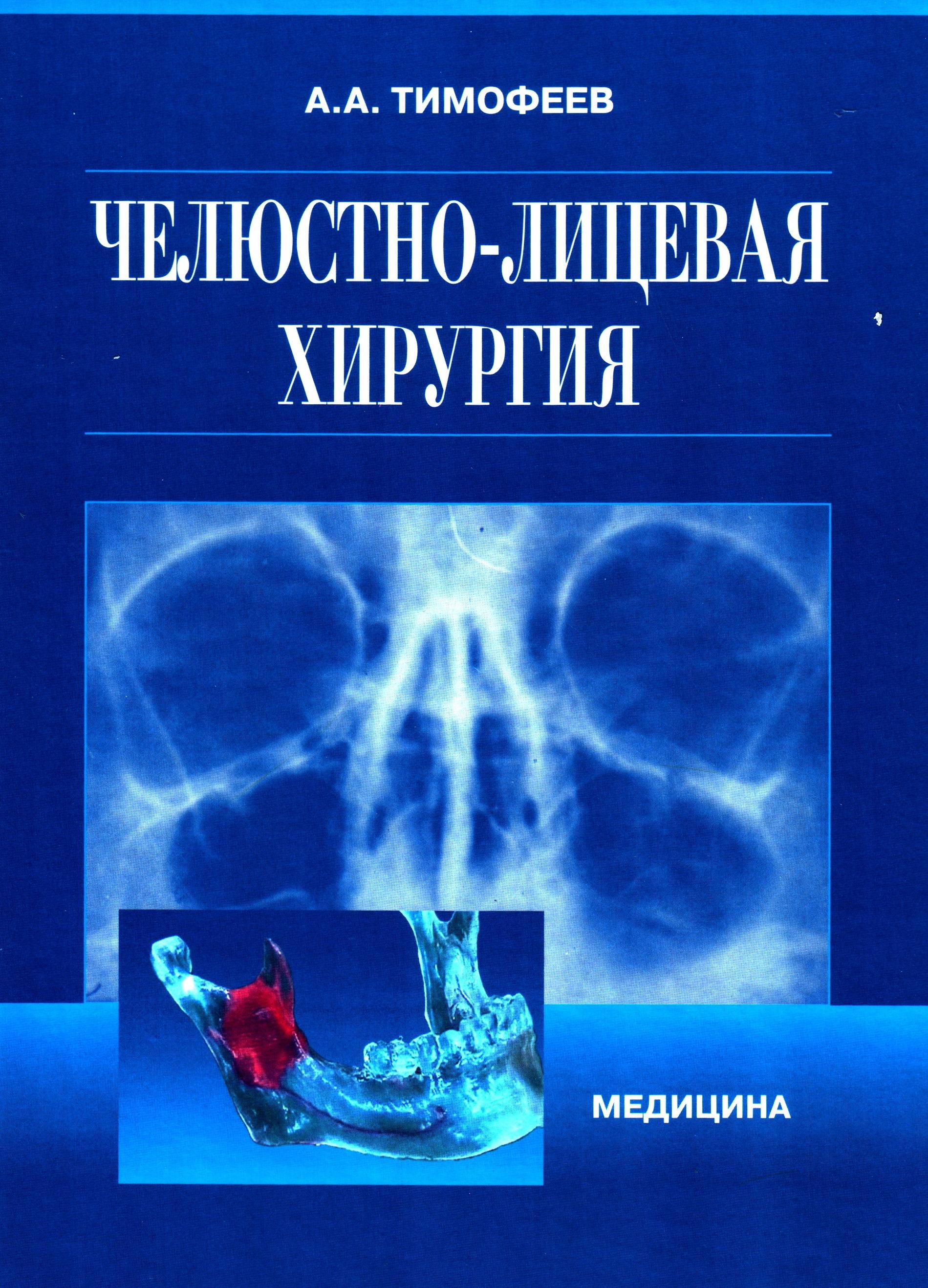 download Los libros de acedrex dados e tablas: Historical, artistic and metaphysical dimensions of
